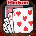حکم(پاسور Hokm)