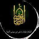 امام رضا(ع)