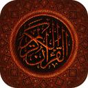 قرآن صوتی هدی للمتقین