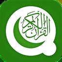 قرآن کریم هوشمند