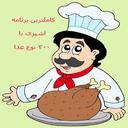 آموزش آشپزی و غذاهای محلی
