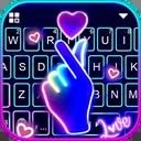 Love Heart Neon Keyboard Theme