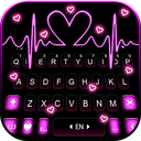 Pink RGB Heart Keyboard Theme