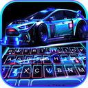 Racing Sports Car Keyboard Theme