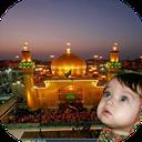عکس با حرم امام حسین