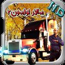 Iran Truck Driver 2