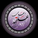 Alqamah Prayer Audio
