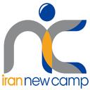 ایران نیوکمپ