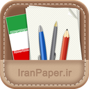 Download article and book IranPaper
