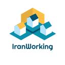 ایران ورکینگ