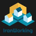 ایران ورکینگ متخصص