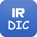 IR Dictionary & translator