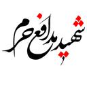 شهید محمود نریمانی