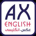 Ax English