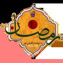 رهتوشه رمضان 96