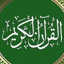 Al Quran MP3 with Translation - Quran Kareem