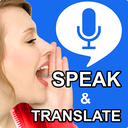 Speak and Translate Interpreter & Voice Translator