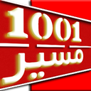Jakav 1001 Path