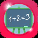 حافظه و ریاضی