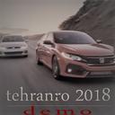 تهران رو 2018(دمو)