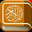قرآن کریم همراه(صوتی+ترجمه)