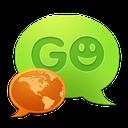 GO SMS PRO BULGARIA LANGUAGE