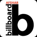 بیلبورد افشار