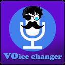برنامه تغییر صدا