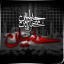 Hussain-Menni GOLocker Theme