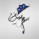Imam Mahdi GOLocker Theme