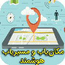 Location Finder pro