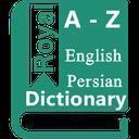 Royal Dictionary