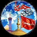 Knowledge Imam Hossein Muharram