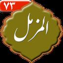 sureh_ almozamel