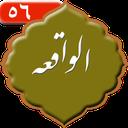 sureh_alvaghea