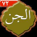 sureh_ aljen