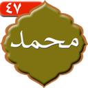 sureh_mohammad