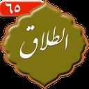 sureh_altalagh