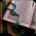 استخاره قرآن (ازدواج)