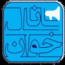 خبر خوان تلگرام