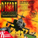 بازی جنگ خلیج فارس 1: نبرد کویر