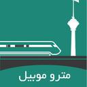 مترو موبیل