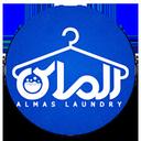 خشکشویی آنلاین الماس(شهر تهران)