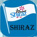 شهرمن شیراز