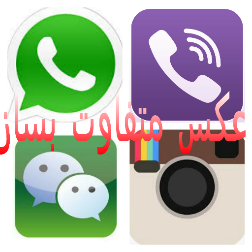 Pix whatsapp and insta