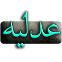 doa_ adlia
