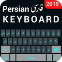 Farsi keyboard - English to Persian Keyboard app