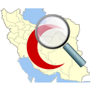 Darmanyab: Iran medical centers