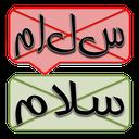 SMS Parser