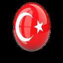 سفر به ترکیه(راهنما)